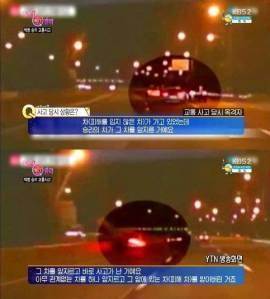 big-bang-seungri_1410649941_af_org